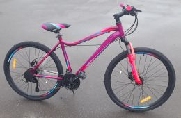 Велосипед Stels Miss 5000 D 26 2021