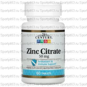 21st Century, Zinc Citrate, 50 mg, 60 Tablets