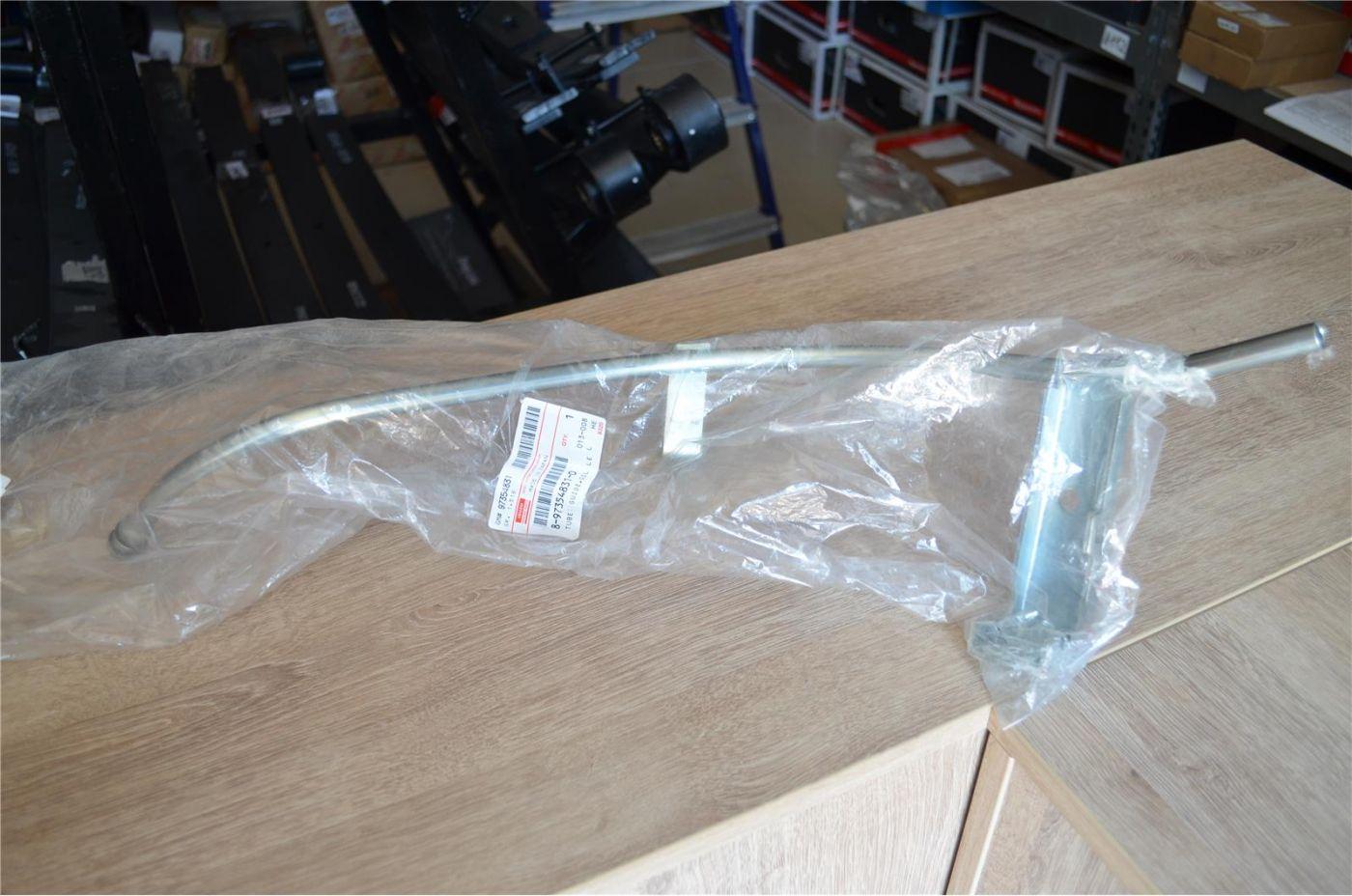 Трубка масляного щупа ISIZU NQR75 двигатель 4HK1