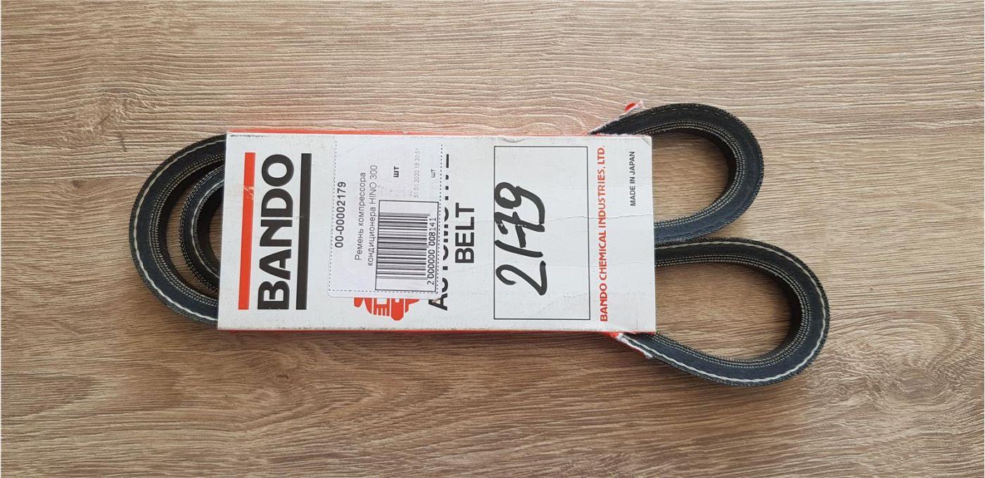 Ремень компрессора кондиционера HINO300