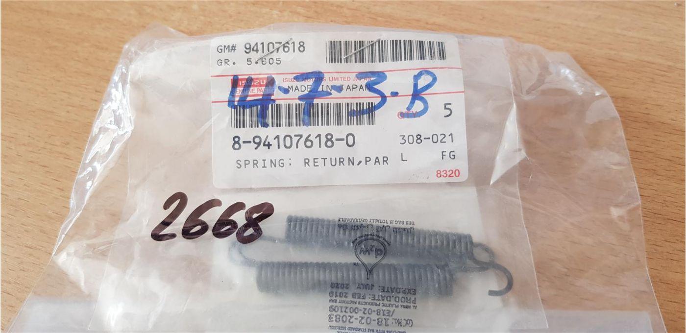 Пружина возвратная колодки стояночного тормоза Isuzu NMR85 NPR75 NQR75