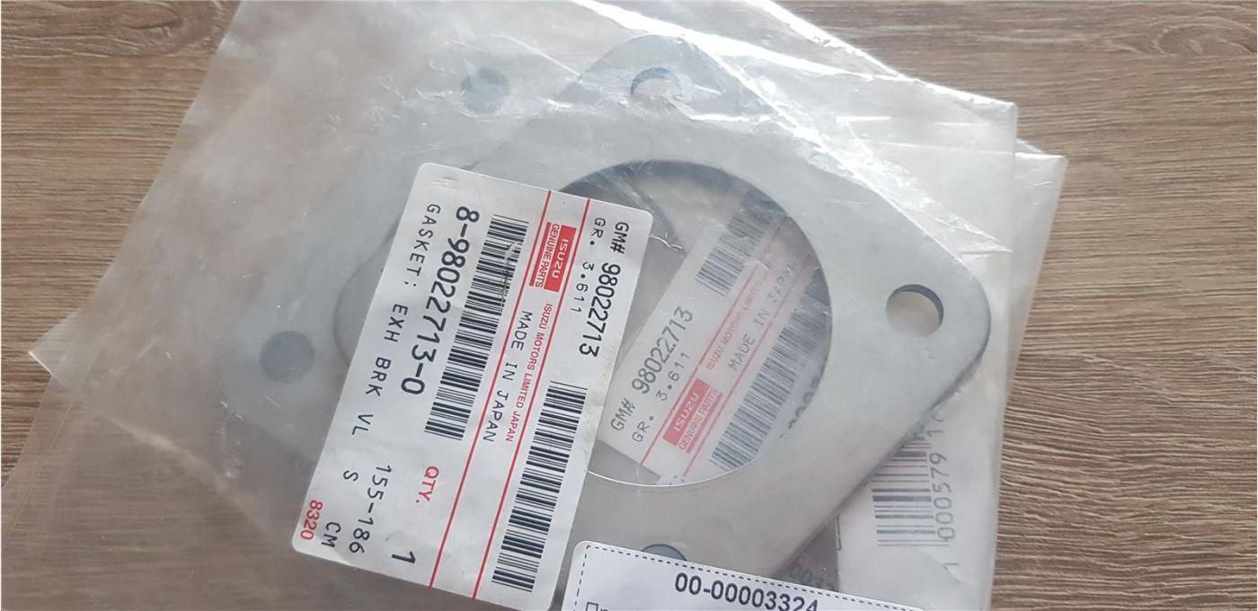 Прокладка горного тормоза 4HK1 ЕВРО-4 ISUZU NPR75