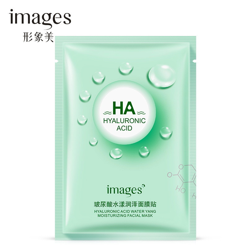 Маска тканевая с гиалуроновой кислотой и экстрактом ромашки Images HA Hyaluronic Acid