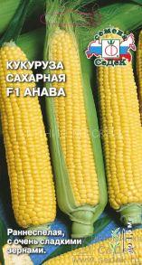 Кукуруза сахарная Анава F1 (СеДек)