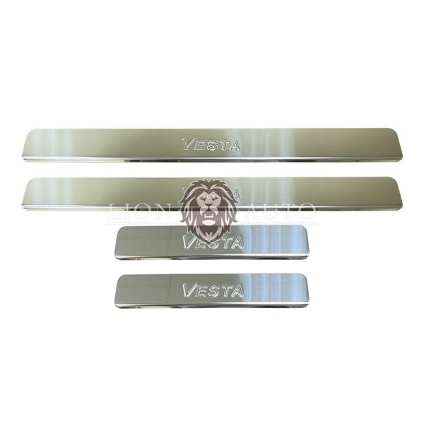 Накладки на пороги Lada Vesta (2015-2020г)