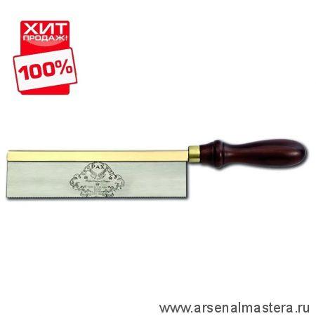 Пила столярная обушковая Pax Gent's Saw 203 мм / 8 дюйм 20tpi Thomas Flinn PAX GENTS 8 / CHT 187P М00005119 ХИТ!