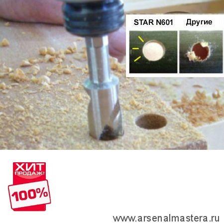 Сверло по дереву низкоскоростное спиральное, повышенной  точности  Star-M N601 D10,0 мм М00010020 ХИТ!