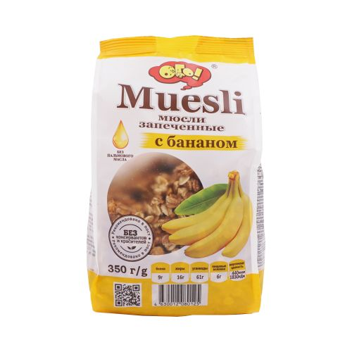 Мюсли Ого Запеченные с бананом 350г