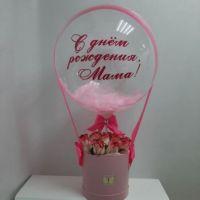 Композиция с шаром  для мамы