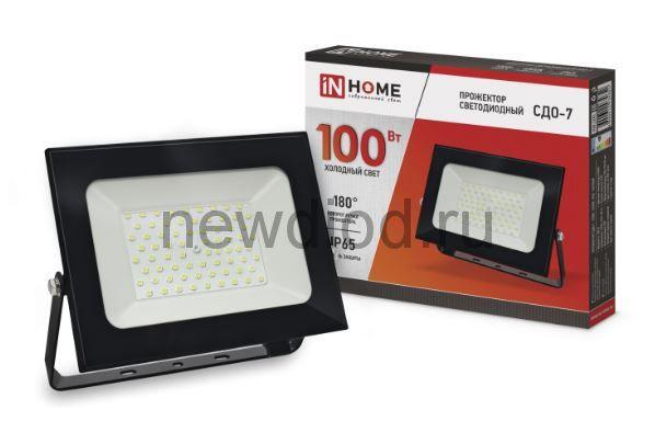 Прожектор светодиодный СДО-7 100Вт 230В 6500К IP65 черный IN HOME