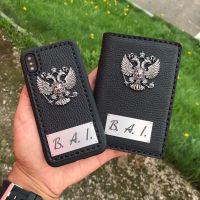 Персональный набор с гербом России чехол и обложка
