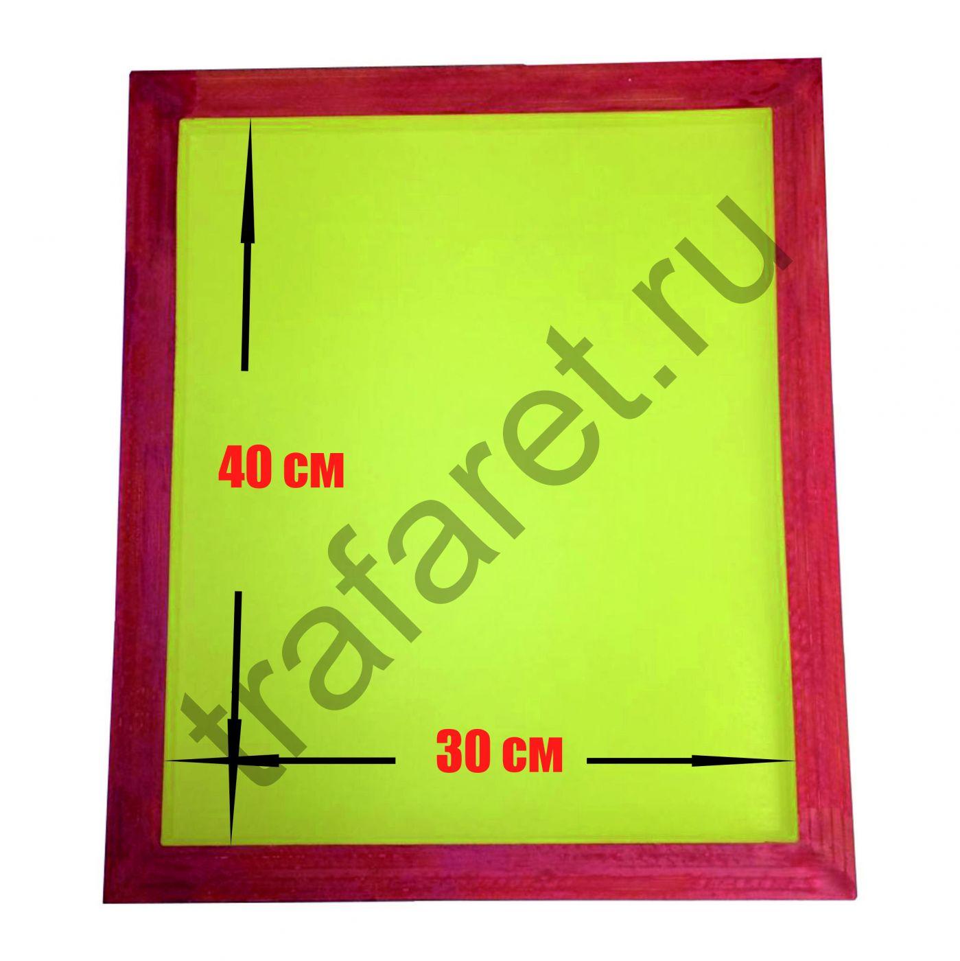Рама 30х40 см с сеткой от 90/48 до 120/34 (внешн. размер 360х460 мм, профиль 20х30х1,0 мм