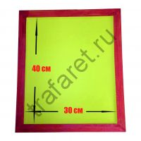 Рама 30х40 см с сеткой от 16/200 до 120/34 (внешн. размер 360х460 мм, профиль 20х30х1,0 мм