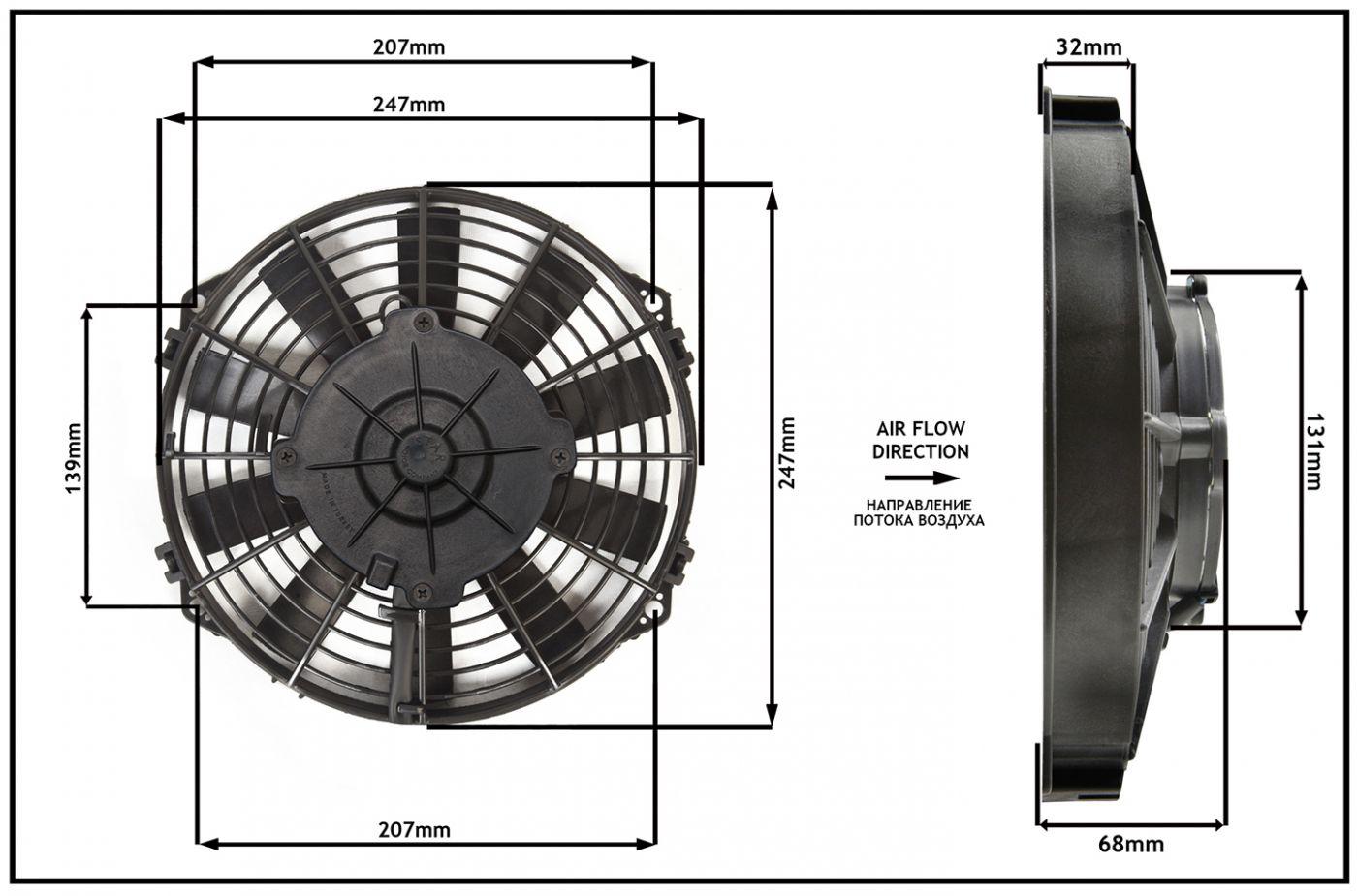 """Осевой вентилятор, 9"""" дюймов, 120 Вт, 24 Вольта, Всасывающий (PULL) STR189 Осевые вентиляторы для рефрижераторов."""