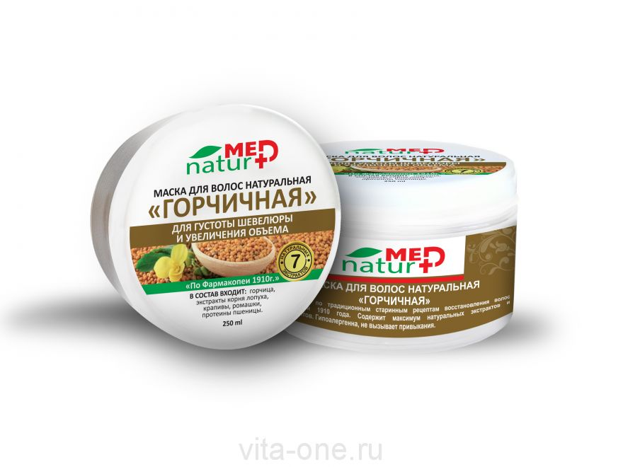 Маска для волос натуральная ГОРЧИЧНАЯ Naturmed (Натурмед)  250 мл