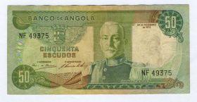 АНГОЛА - 50 эскудо 1972 года. Португальская колония
