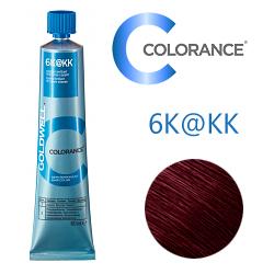 Goldwell Colorance 6K@KK - Тонирующая крем-краска Медный бриллиант с интенсивным сиянием 60 мл