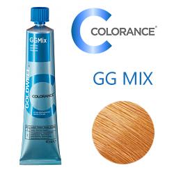 Goldwell Colorance GG-MIX - Тонирующая крем-краска микс-тон Интенсивно-золотистый 60 мл