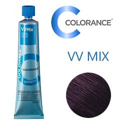 Goldwell Colorance VV-MIX - Тонирующая крем-краска микс-тон Интенсивно-фиолетовый 60 мл