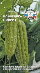 Момордика Нефрит (СеДек)