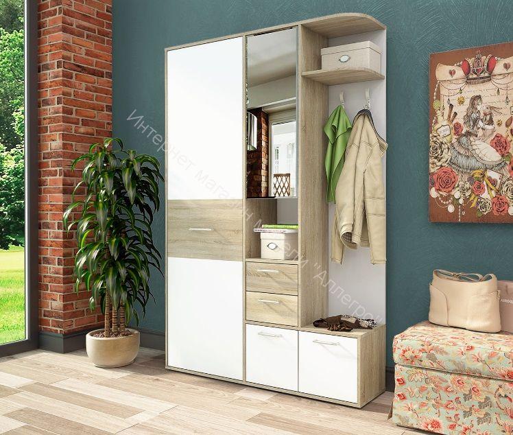 """Набор мебели для прихожей """"Диана"""""""
