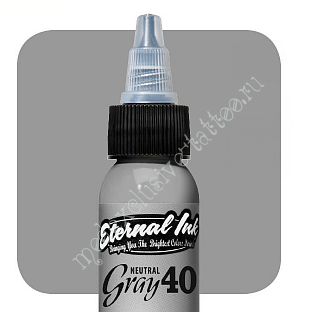 NEUTRAL GRAY 40 - Neutral Gray Set