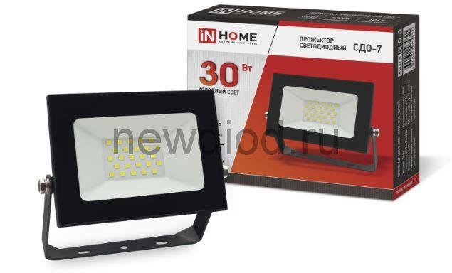 Прожектор светодиодный СДО-7 30Вт 230В 6500К IP65 черный IN HOME