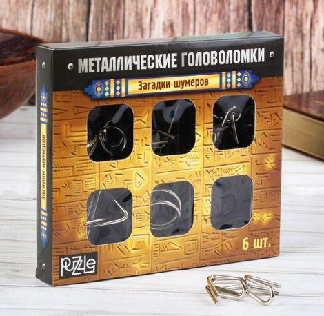 Набор головоломок металл в ассортименте
