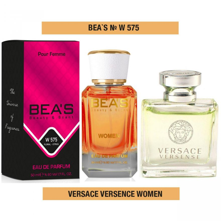 BEA'S (Beauty & Scent) W 575 - Versace Versence 50 мл