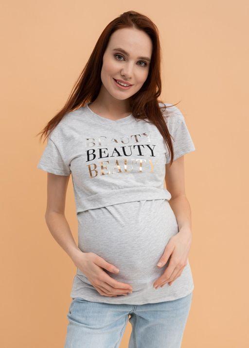 """Футболка """"Ника"""" для беременных и кормящих цвет серый меланж"""