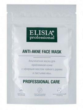 Elisia professional  - Альгинатная маска анти акне с чайным деревом и листьями ивы.