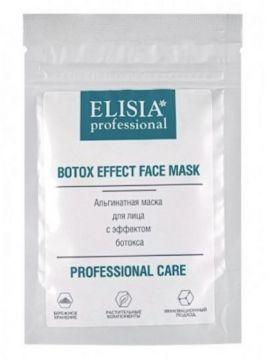 Elisia professional - Альгинатная маска для лица с эффектом ботокса