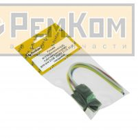 RK04171 * Разъем жгута бензонасоса, к датчику кислорода для а/м 2108-21099, 2110-2112 гнездовой (с проводами сечением 1,0 кв.мм, длина 120 мм)