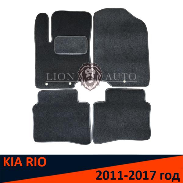 Ворсовые коврики на KIA RIO (2011-2017г)