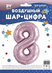 Шар (34''/86 см) Цифра, 8, Slim, Светло-розовый, 1 шт. в упак.