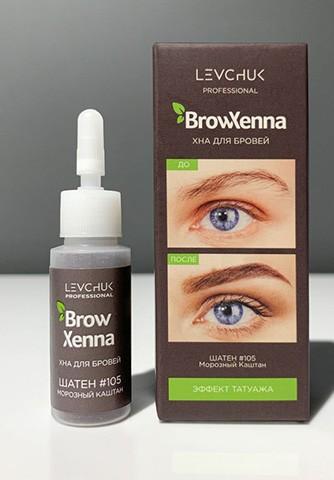 BrowXenna для бровей #110, графитовый концентрат (флакон), 10 мл.