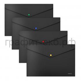 Конверт А4 на кнопке ErichKrause Matt Black Line с цветной кнопкой 50493
