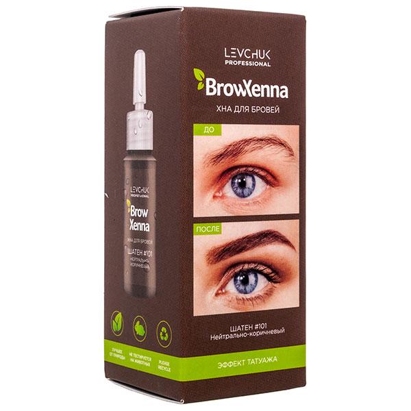 BrowXenna для бровей Шатен #101, нейтрально-коричневый (флакон), 10 мл.