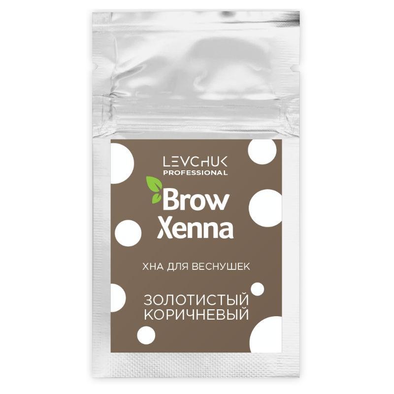 BrowXenna для веснушек, Золотистый коричневый (саше-рефилл) 3 гр.