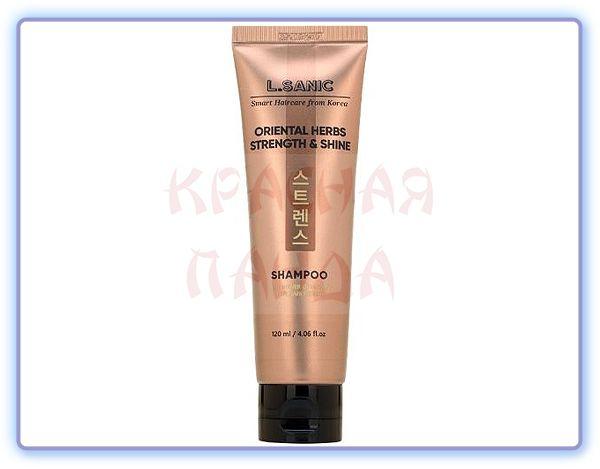 Шампунь для силы и блеска волос L.Sanic Oriental Herbs Strength & Shine Shampoo