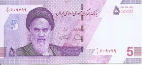 50000 риалов (5 туманов)  Иран 2021  UNC