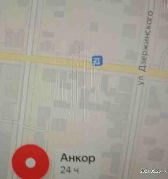 Анкор Автошкола