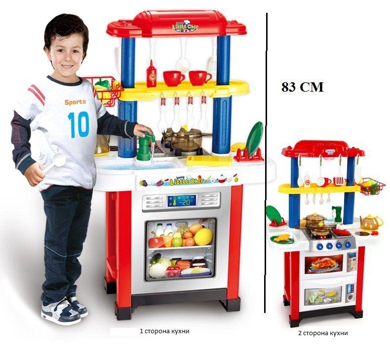 768A Детская кухня двухсторонняя с водой Happy Little Chef 33 предмета 2 в 1