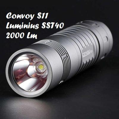 Convoy S11 Luminius SST40, ≈2000 Лм, 26650, чёрный (3 оттенка света)