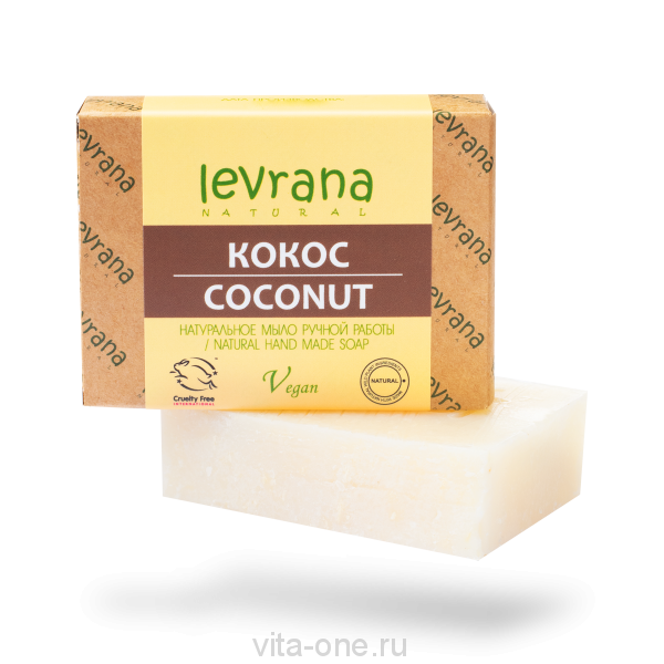 Натуральное мыло ручной работы Кокос Levrana 100 г