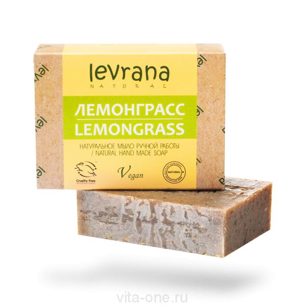 Натуральное мыло ручной работы Лемонграсс Levrana 100 г