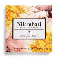 Шоколад горький без сахара дикий апельсин. Nilambari. 65 г