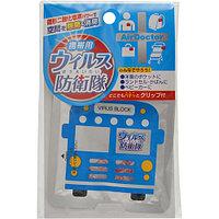 Air Doctor portable индивидуальная защита от вирусов машинка(бейджик)