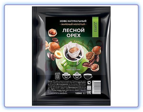 Batel Кофе натуральный жареный молотый Лесной орех