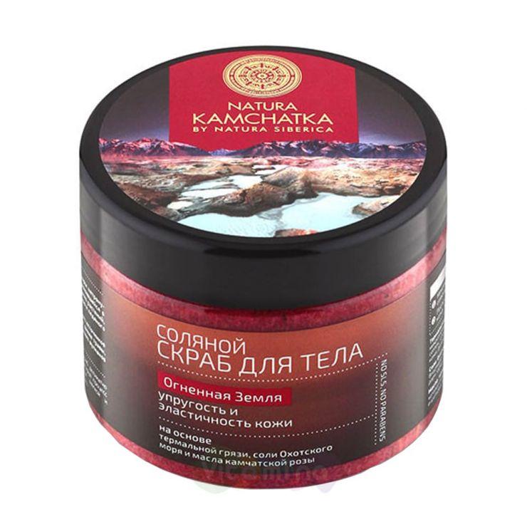 Natura Siberica Natura Kamchatka скраб соляной для тела огненная земля упругость и эластичность, 300 мл